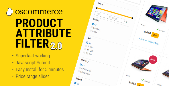 Image resize, compress and watermark for osCommerce - 1